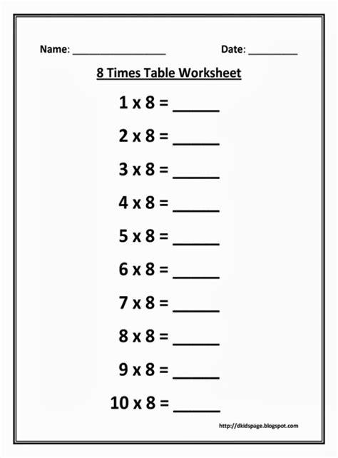 8 Times Table Worksheet