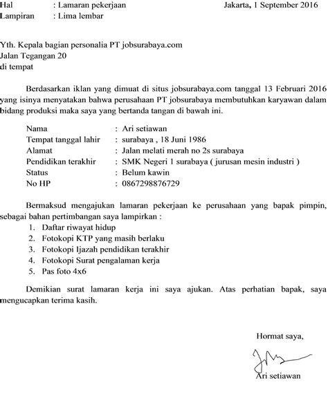 contoh surat lamaran kerja di counter hp 25 contoh surat lamaran kerja yang baik dan benar doc