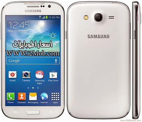 Touchscreen Samsung Galaxi Grand 2 Dous Original samsung galaxy grand neo dous samsung 2018
