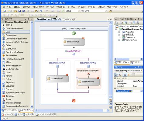 workflow sharepoint 2007 sharepoint 2007 workflow in vs best free home design