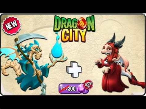 cal 2017 dragon witches the dragon city reaper dragon red witch dragon legendary combo pack 2017 youtube
