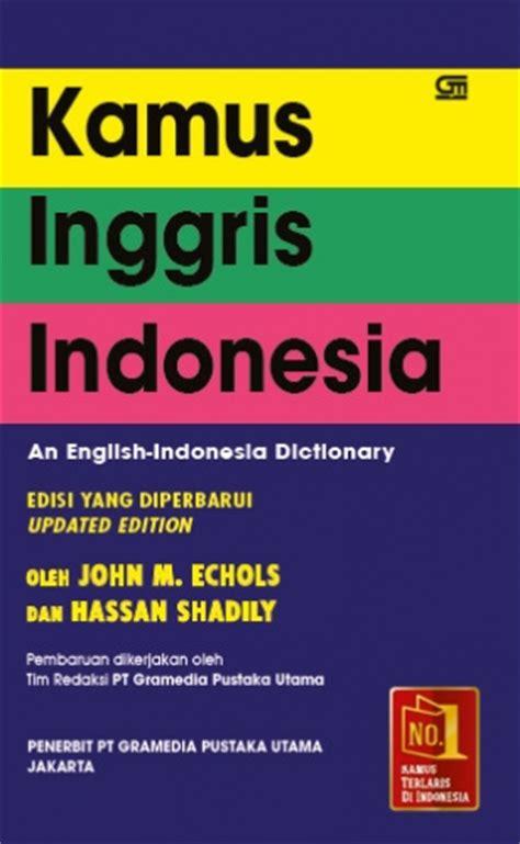 Buku Terbaru Kamus Besar Bahasa Indonesia kamus inggris indonesia diperbaharui bukubukularis toko buku belanja buku murah