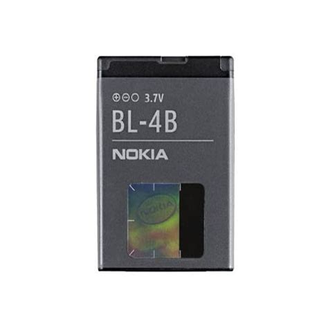Baterai Nokia 6111 Bl 4b On battery nokia 2630 bl 4b bulk soundtech ltd