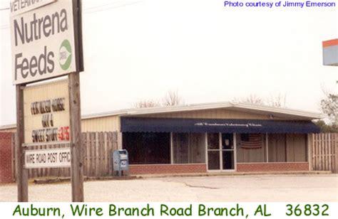 Auburn Al Post Office by Alabama Post Offices