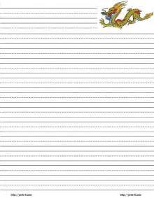 Writing Paper Second Grade Free Lined Writing Paper For Second Grade
