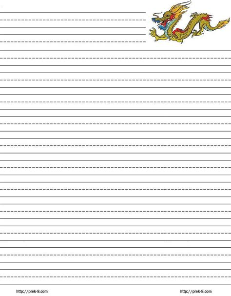 printable paper elementary lined paper with borders printable lined paper template