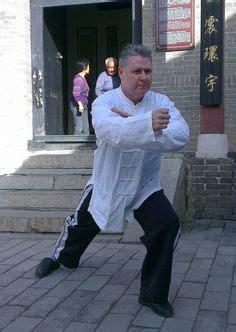 Lu Yang Dicas turn sidle and punch fu sheng yuan and fu qing quan