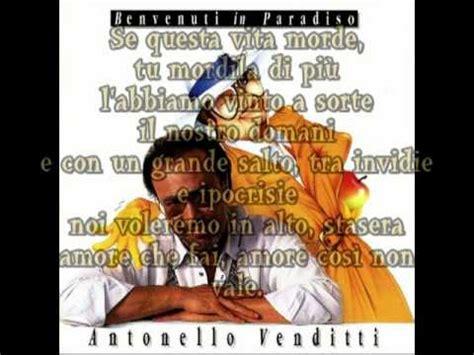 benvenuti in paradiso testo antonello venditti benvenuti in paradiso con testo
