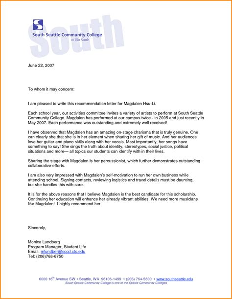 to whom it may concern letter employment verification the letter