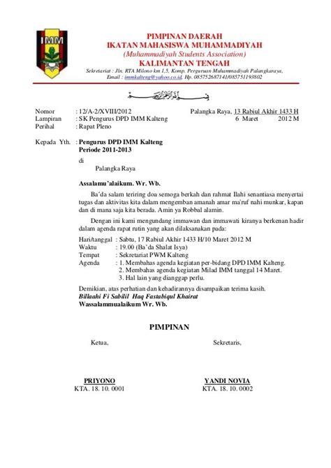 surat undangan rapat isra mi raj contoh isi undangan