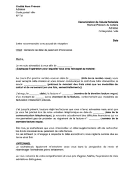 Lettre De Motivation Ecole De Notaire Lettre De Motivation Notaire Le Dif En Questions
