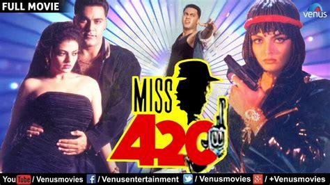 youtube film nenek gayung full movie miss 420 full movie hindi movies full movie comedy