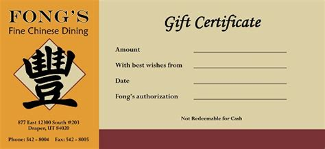 printable gift certificates for restaurants custom gift certificates uprinting com