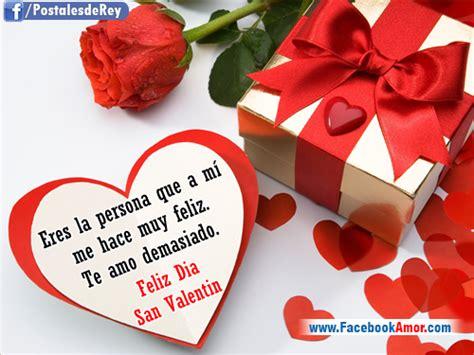 imagenes bonitas san valentin imagenes de amor para el dia del san valentin im 225 genes