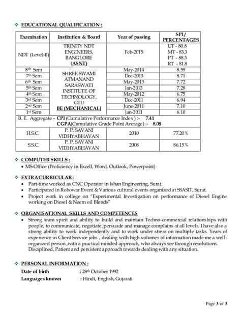 Project Coordinator cum Inspection Engineer (B.E