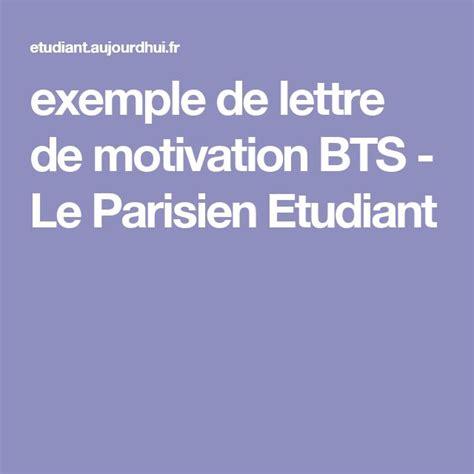la lettre de motivation est les 25 meilleures id 233 es de la cat 233 gorie lettre de motivation bts sur lettre