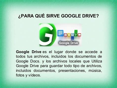 google imagenes para que sirve googledrive