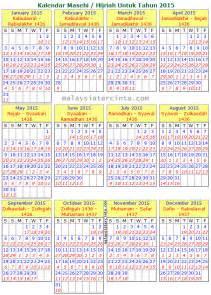 Islamic Calendar 2015 Usa Calendar Hijri 2015 Malaysia Calendar Template 2016