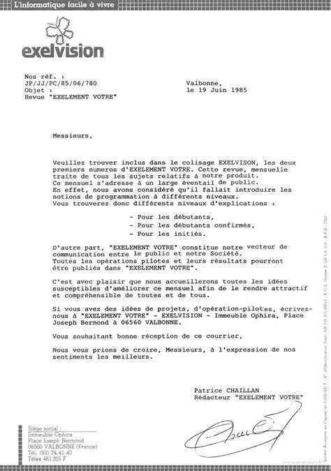 Exemple Lettre De Remerciement Après Entretien Lettre De Remerciement Apr 232 S Une Entrevue