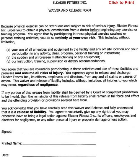 printable sample release  waiver  liability agreement