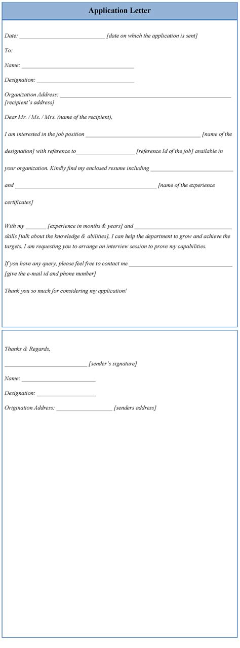 letter template application template application
