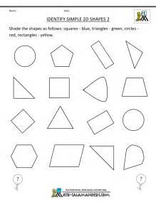 free printable geometry worksheets identify simple 2d