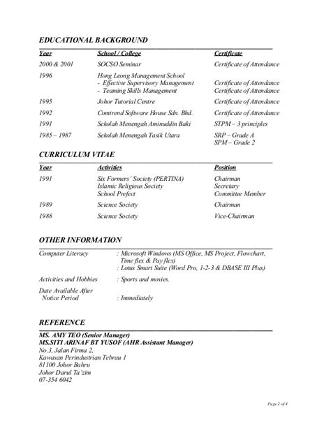 resume format doc download jembatan timbang co shalomhouse us