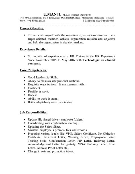 U Resumes by U Manju Resume