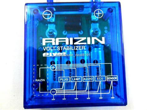 Pivot Mega Raizin Volt Stabiliser Original Made In Japan pivot raizin vs e volt stabilizer w grounding cables