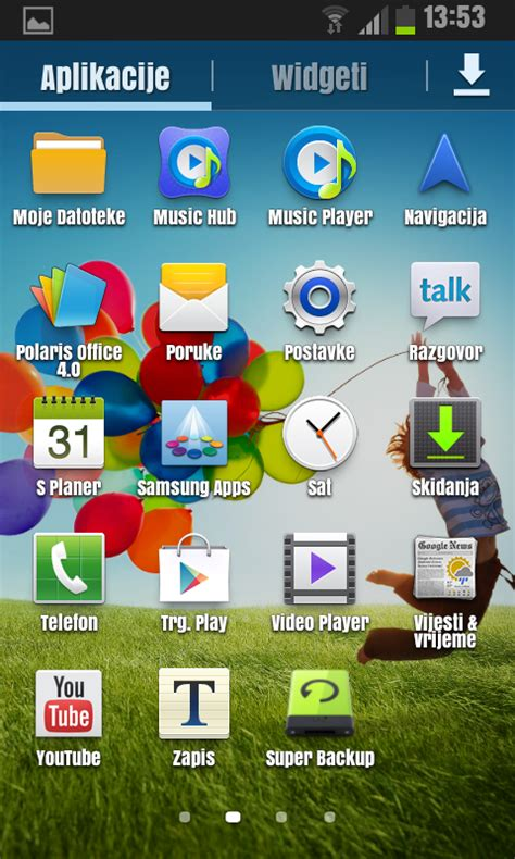 tutorial flash galaxy ace 2 jelly bean samsung galaxy ace 2 gets jelly bean 4 1 2 in the uk updato