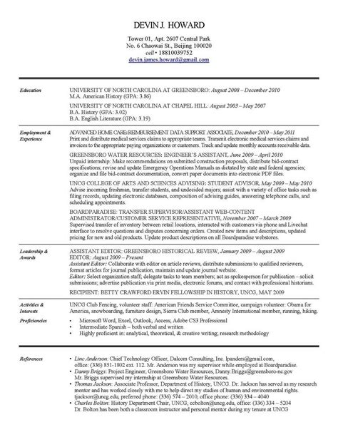 should i include gpa on resume design resume template