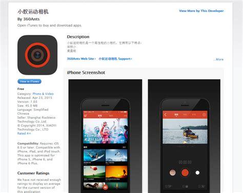 xiaomi yi app tutorial ม ใครลอง app เช อมต อ xiaomi yi camera ก บ ios ต วน หร อ