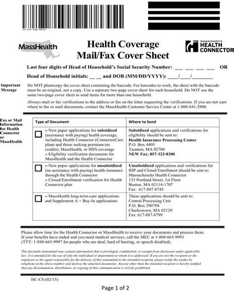 sle masshealth fax cover sheet masshealth health coverage mail fax cover sheet