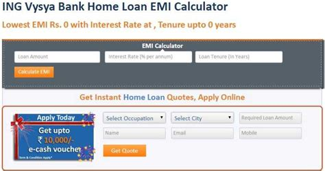 housing loan calculator india union bank of india housing loan emi calculator 28 images union bank of india
