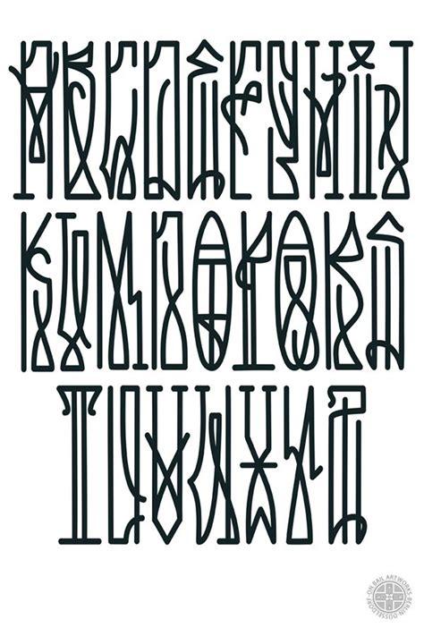 17 mejores ideas sobre imagenes de hadas goticas en 17 mejores ideas sobre letras goticas mayusculas en