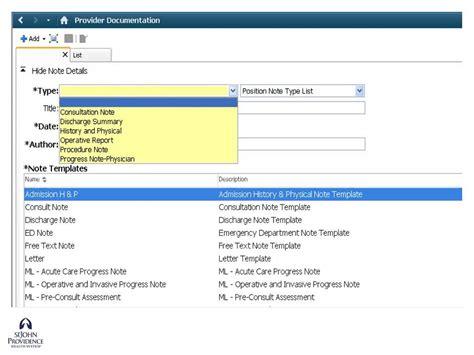Cerner Dynamic Documentation introduction to dynamic documentation