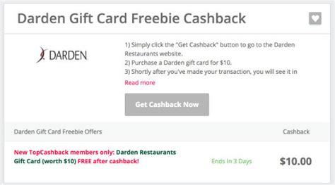 Yard House Darden Gift Card - hurry free 10 gift card to darden restaurants red lobster olive garden yard house