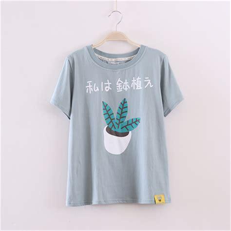 Adorable Shirts Japanese Plant T Shirts 183 Kawaii