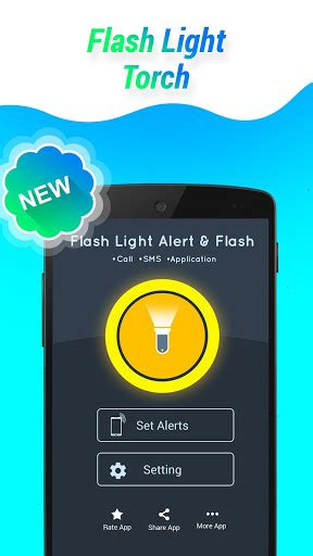 call light apk flashlight alert on call sms for pc