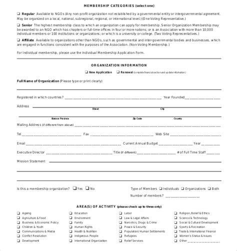 member registration form template 15 membership application templates free sle