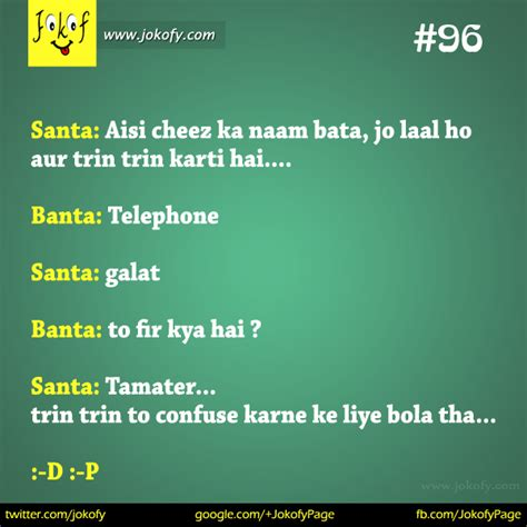 santa banta chutkule santa banta joke in hindi with images auto design tech