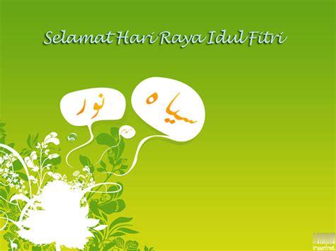 desain kartu ucapan lebaran 2015 eid mubarak greeting card kartu lebaran irwan h nuswanto