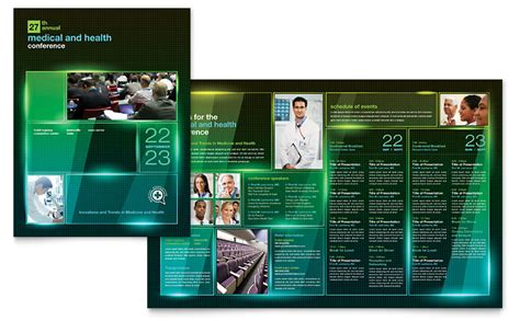 medical conference brochure template word publisher
