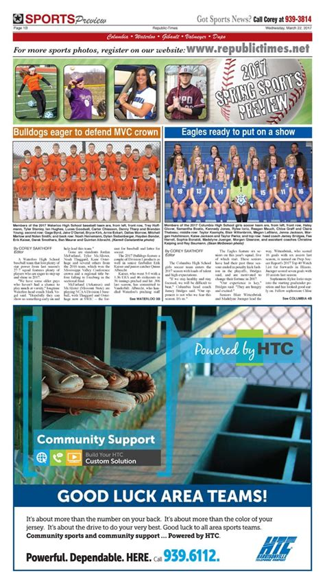 newspaper section names spring sports preview in this week s paper republic