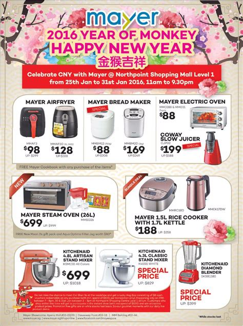 new year 2016 singapore offers new year 2016 singapore promotion 28 images slr