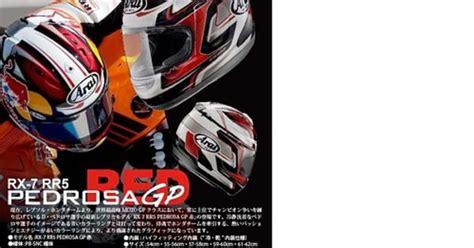 Arai Rx 7 Rr5 56 Racing arai rx 7 rr5 56racing replica 新花色限定販売 桂冠機車精品 arai shoei