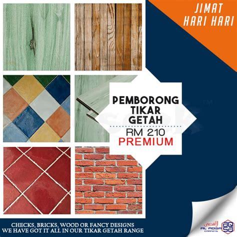 Karpet Getah pemborang tikar getah premium rm 210 karpet malaysia