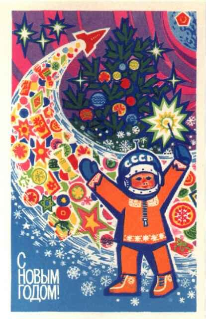 saved   paper drive soviet space christmas cards
