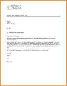 new hire letter template new employee day pictures to pin on