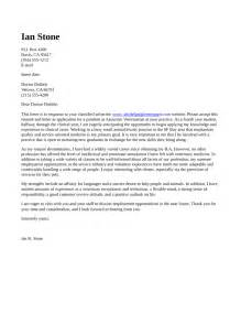 Associate Veterinarian Cover Letter Samples And Templates